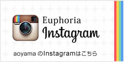 insta_aoyama.jpg