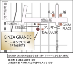 有楽町駅からのアクセス