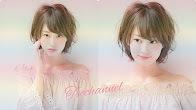 ☆外ハネミックス☆女子力上昇ショート簡単スタイリング