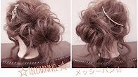 ☆海外でも流行の☆ノットヘア&メッシーバン 簡単ヘアアレンジ