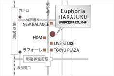 原宿駅からのアクセス