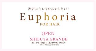 SHIBUYA GRANDE2013年10月5日(土) 10:00 OPEN
