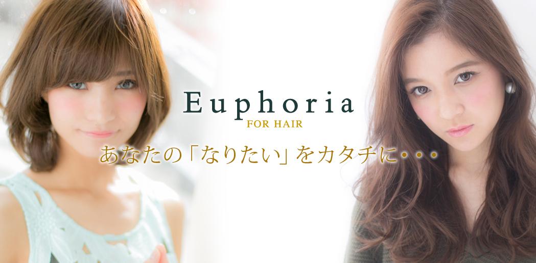 池袋の美容室、美容院Euphoria+n ユーフォリア・エヌ サンシャイン通り店