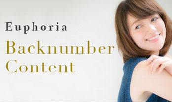Euphoria Backnumber Content